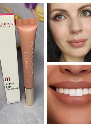 Матовый блеск для губ от clarins velvet lip perfector оттенок 01