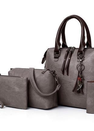 Женский комплект сумок 4в1