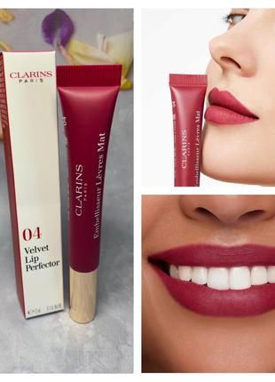 Матовый блеск для губ от clarins velvet lip perfector оттенок velvet red 04