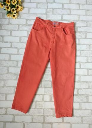 Джинсы оранжевые женские kenny s.