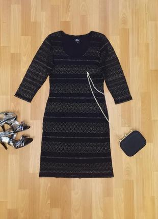 Кружевное платье миди tara, нарядное, вечернее