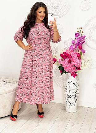 Довга сукня у квітковий принт