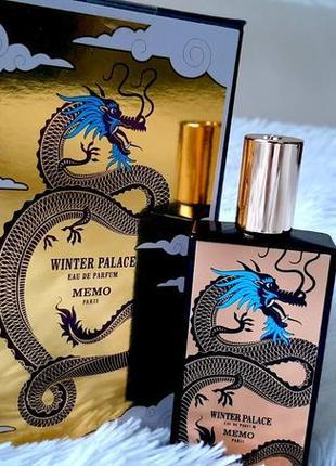 Memo winter palace оригинал_eau de parfum 2 мл затест