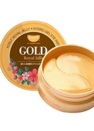 Гидрогелевые патчи для зоны глаз с  маточным олочком и золотом от бренда koelf royal& gold jelly eya2 фото