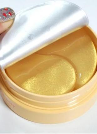 Гидрогелевые патчи для зоны глаз с  маточным олочком и золотом от бренда koelf royal& gold jelly eya3 фото