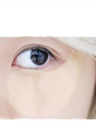 Гидрогелевые патчи для зоны глаз с  маточным олочком и золотом от бренда koelf royal& gold jelly eya4 фото