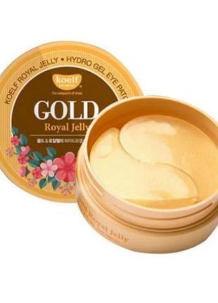 Гидрогелевые патчи для зоны глаз с  маточным олочком и золотом от бренда koelf royal& gold jelly eya7 фото