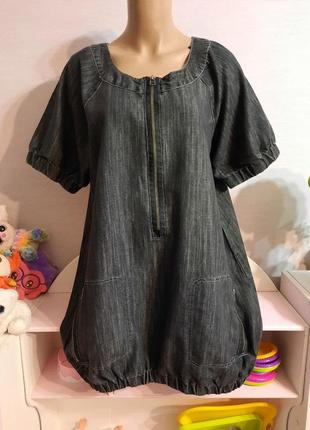 Прикольное джинсовое платье с молниями, пог-53