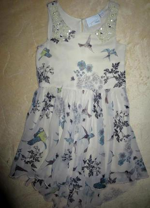 Нарядное платье на красотку