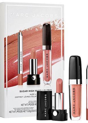 Набор для макияжа губ marc jacobs sugar high nude lip trio оригинал