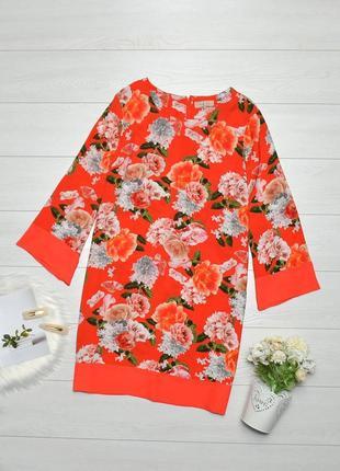 Красиве плаття в квіти billie & blossom