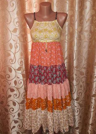 Красивое летнее женское платье, сарафан next