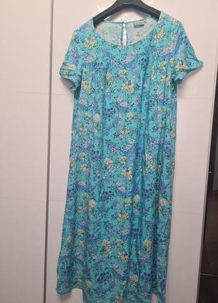 Натуральне плаття міді finn flare