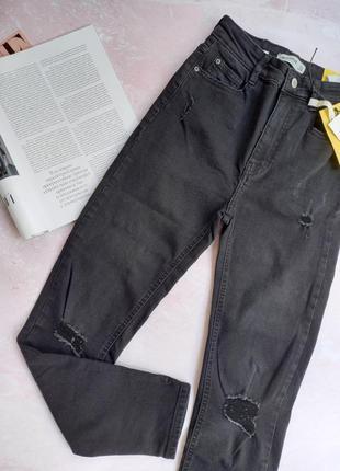 Акция джинсы скинни 36