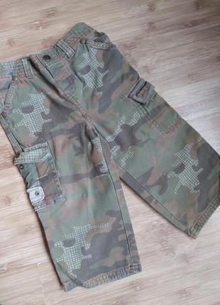 Комуфляжні штани