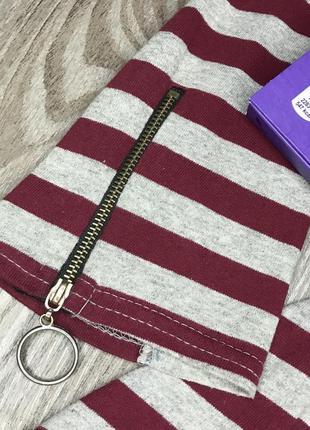 Кофта в полосочку с замочками на рукавах. скидка 1+1=33 фото