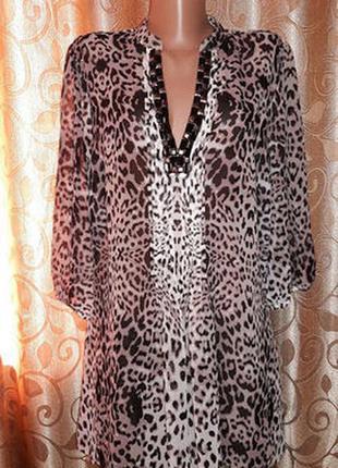 Красивая женская кофта, блузка marks & spencer