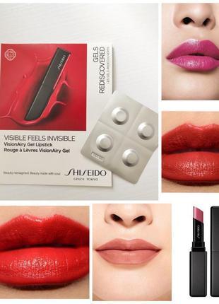 Набор пробников стойкой помады shiseido visionairy gel lipstick