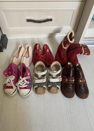 Взуття для двору (жертви садочку). ціна за все. все 24 розмір. bartek