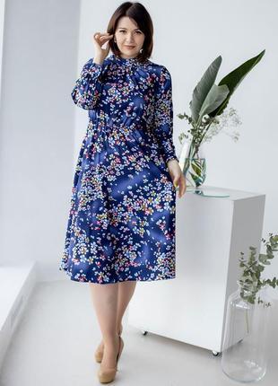 Нарядне плаття size+ в квітковий принт