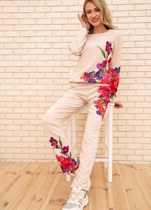 Спортивный костюм женский с цветами бежевый
