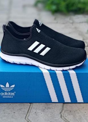 Мужские летние кроссовки adidas classic черные,сетка