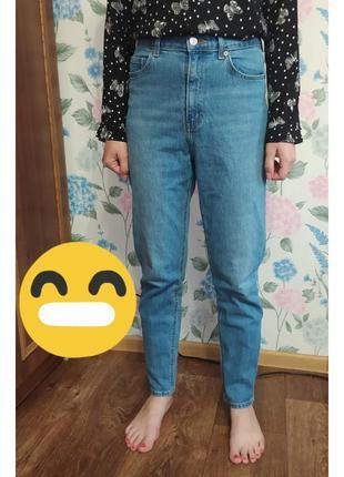 Продам джинси скини h&m