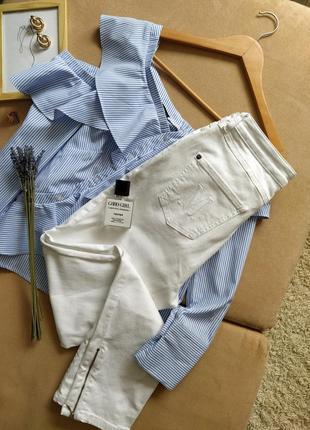 Белые джинсы момы высокая посадка madeleine