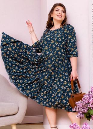 Воздушное платье-сарафан в цветочный принт размеры 50-52,54-56,58-60,62-64  (1015)