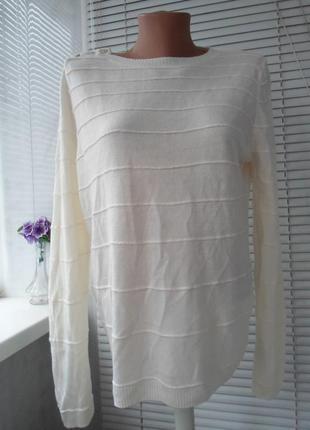 Мягенькая кремовая кофта, свитер