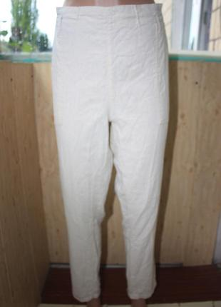 Стильные базовые бежевые натуральные штаны лён+вискоза