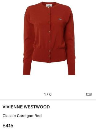 Классический шерстяной кардиган красный vivienne westwood5 фото