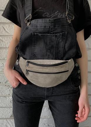 Мини компактная эко-сумочка бананка поясная,через плечо,на грудь унисекс дорожная