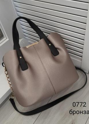 Новая сумка3 фото