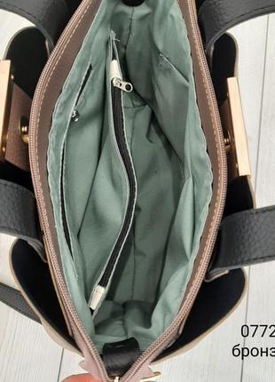 Новая сумка5 фото