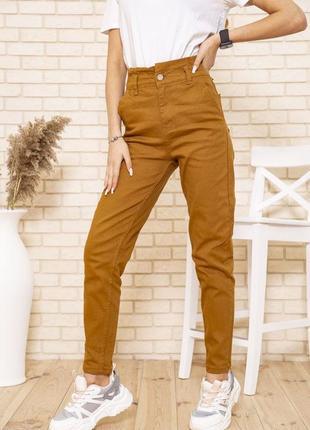 Женские повседневные штаны брюки джинсы с карманами на высокой посадке мом модные красивые коричневые на резинке