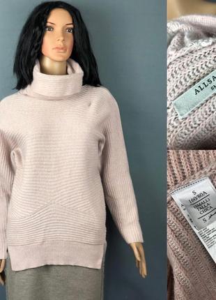 Allsaints оригинал премиум гольф свитер водолазка джемпер