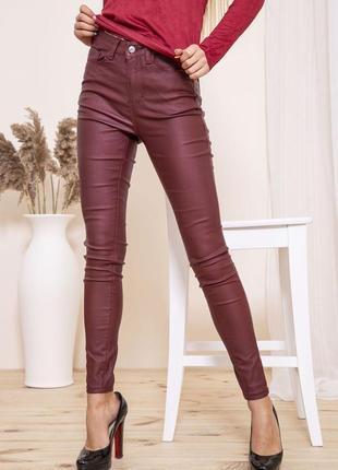 Женские повседневные штаны леггинсы бордовые в обтяжку скинни модные с карманами на высокой посадке из экокожи экокожа
