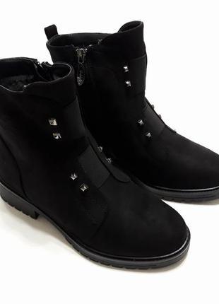 Женские зимние ботинки (полусапоги) из эко-замши.