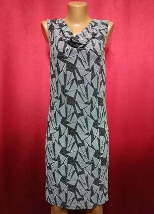 Блестящее платье ichi