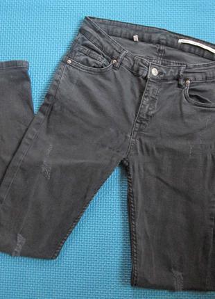 Сірі джинси
