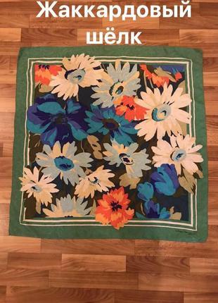Жаккардовый шёлк,винтаж,цветочный принт