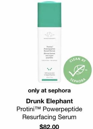 Drunk elephant protini serum набор пробников оригинал супер цена
