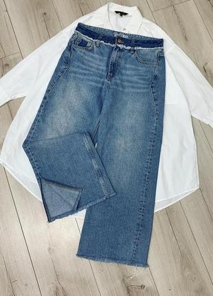 Джинсы широкие штаны zara