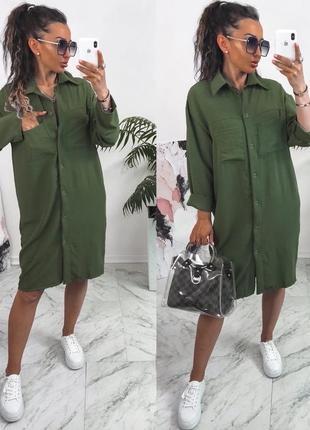 Платье рубашка легкая жатка