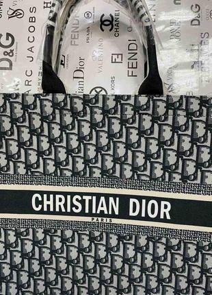 Модный синий шоппер диор christian dior