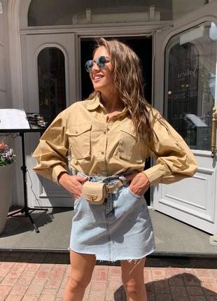 Женская рубашка с объёмными рукавами