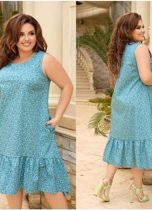 Р 48-66 платье оверсайз разные цвета