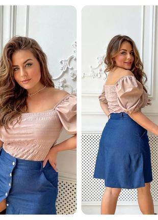 Блуза женская летняя бежевая