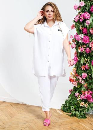 Костюм брючный женский белый с рубашкой